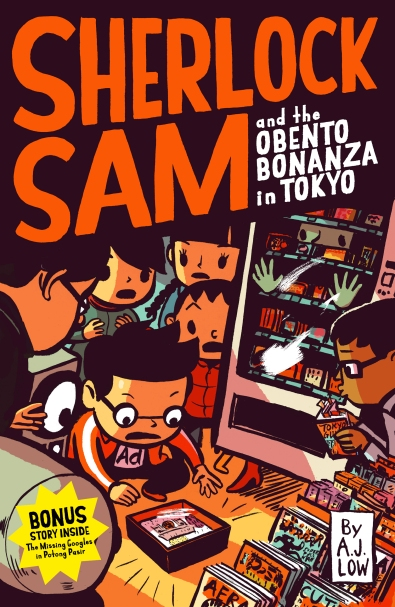 SSam9 Cover